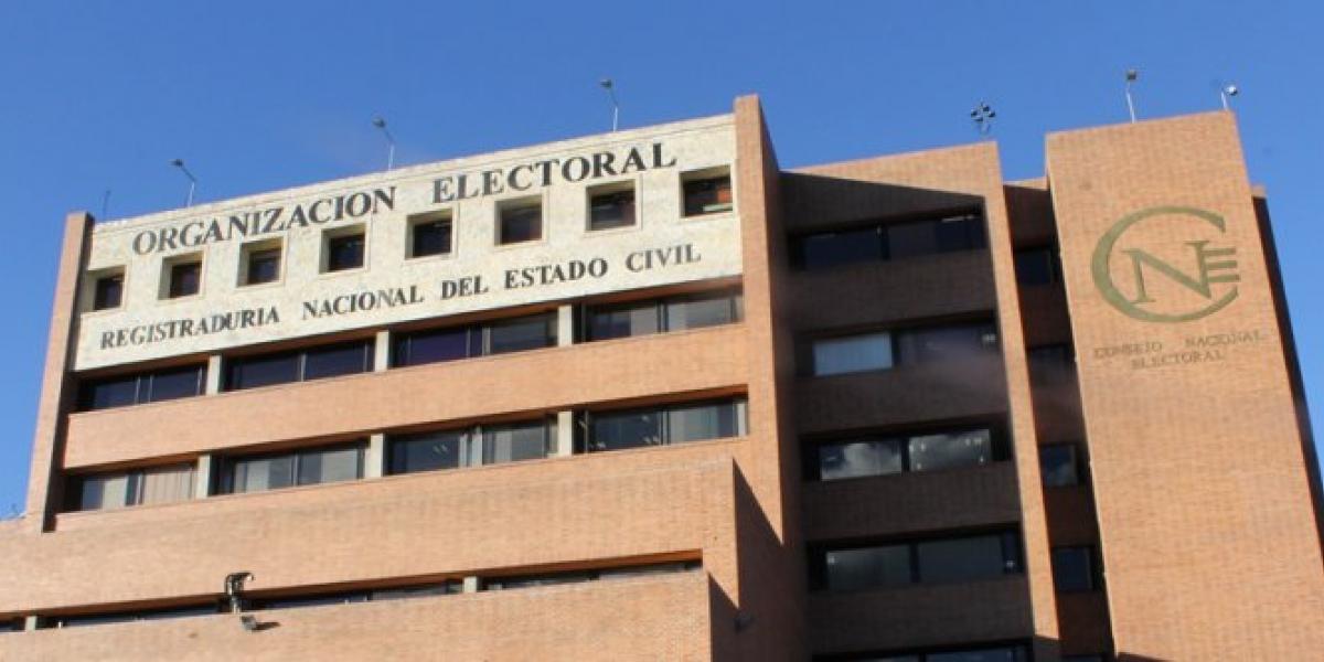 Fachada del Consejo Nacional Electoral en Bogotá.