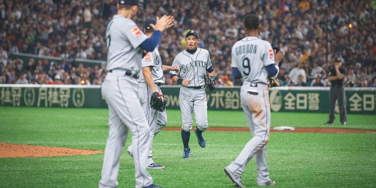 Ichiro Suzuki anuncia su retiro del beisbol en su natal Japón