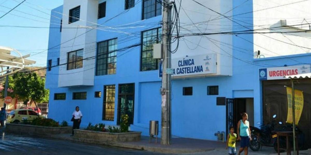 En la tarde de este sábado en el Clínica La Castellana de Santa Marta, fallecieron dos mujeres de nacionalidad venezolana.