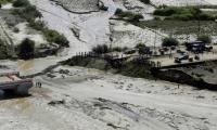 La tragedia en Perú por el momento no afecta a colombianos residentes en ese país.