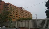 Hospital Fernando Troconis.