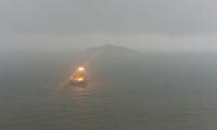 Así se veía el horizonte en la bahía de Santa Marta este martes en la tarde.