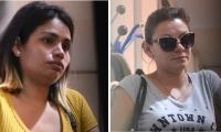 Katherine y Cinthia, son las denunciantes.