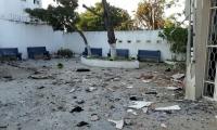 Estación de Policía del barrio San José, después del ataque.