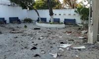 Estación del barrio San José después del atentado.