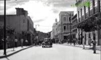 Así se veía la Avenida Campo Serrano, hace 60 años.