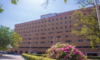 Fachada del hospital Universitario Fernando Troconis.