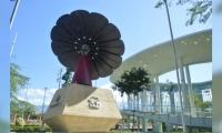 Flor inteligente con paneles solares