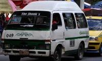 Imagen referencial de un bus pequeño de la empresa Cootransmag.