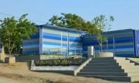 Centro de Referenciación del Cisne.
