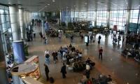Panorámica del aeropuerto Eldorado de Bogotá.