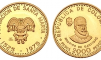 Así es la moneda conmemorativa por los 450 años de la fundación de Santa Marta.