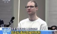 """No soy un traficante de drogas, vine a China a hacer turismo"""", afirmó Schellenberg."""