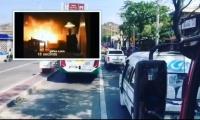 Imagen del video que compartieron los Bomberos.