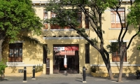 El hotel de 141 habitaciones se construiría en el antiguo hospital San Juan de Dios.
