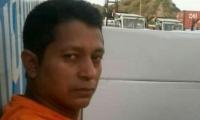 Jader Alfonso Polo Barcenillas, desaparecido en Santa Marta.