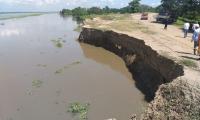 El fenómeno erosivo que viene afectando el Km 2.4 de la vía que comunica a los municipios de Salamina y El Piñón.