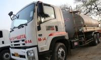 La Gobernación ha dispuesto carrotanques para abastecer la ciudad.