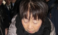 Chisako Kakehi.