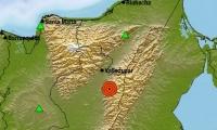 El temblor tuvo como epicentro La Paz, Cesar.