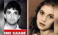 El homicida de la joven barranquillera fue capturado el pasado lunes.