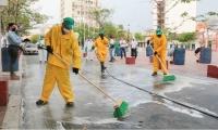 Inicio de las acciones de limpieza y desinfección.