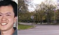 Bing Liu, científico asesinado en EE.UU.