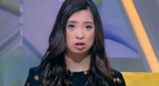 Rahma Khaled, presentadora egipcia