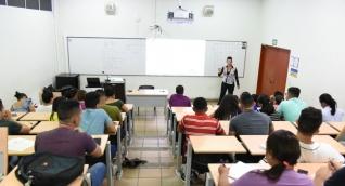 La convocatoria, liderada por el Departamento de Estudios Generales e Idiomas y que estará abierta hasta el próximo miércoles 24 de julio del presente año.