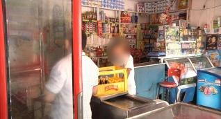 Tienda de barrio en Barranquilla. Imagen de contexto.