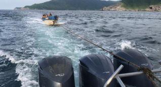 La embarcación  se encontraba a 4 millas náuticas fuera de costa de Santa Marta.