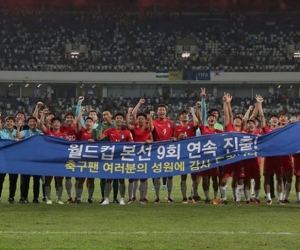 Corea del Sur celebrando la clasificación