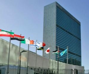 Sede de las Naciones Unidas, Nueva York