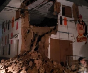 En la madrugada de este domingo ocurrió un sismo de 7.5 en escala de Ritcher en la Amazonía peruana.