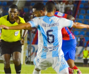 El 'onceno bananero' igualó 0-0 frente al Real San Andrés.