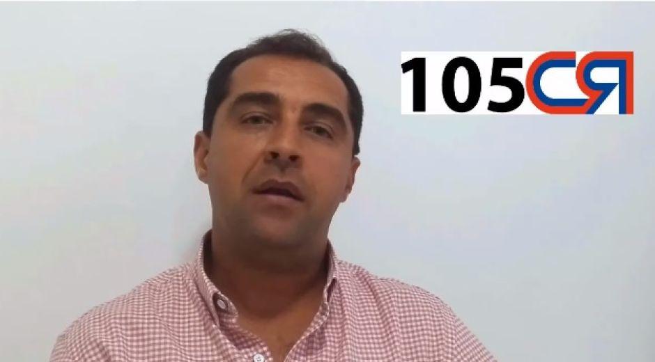 José Luis Pinedo Campo, número 105 en la lista de Cambio Radical a la Cámara por el Magdalena.