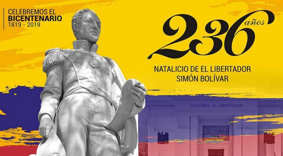 El evento se realizará en la Quinta de San Pedro Alejandrino